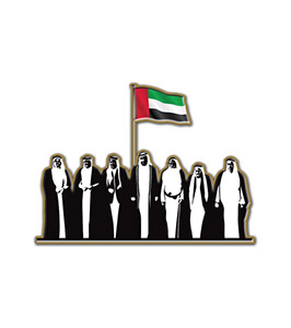 Corporate Gift Items Dubai, Promotional Gifts, Advertising Gifts